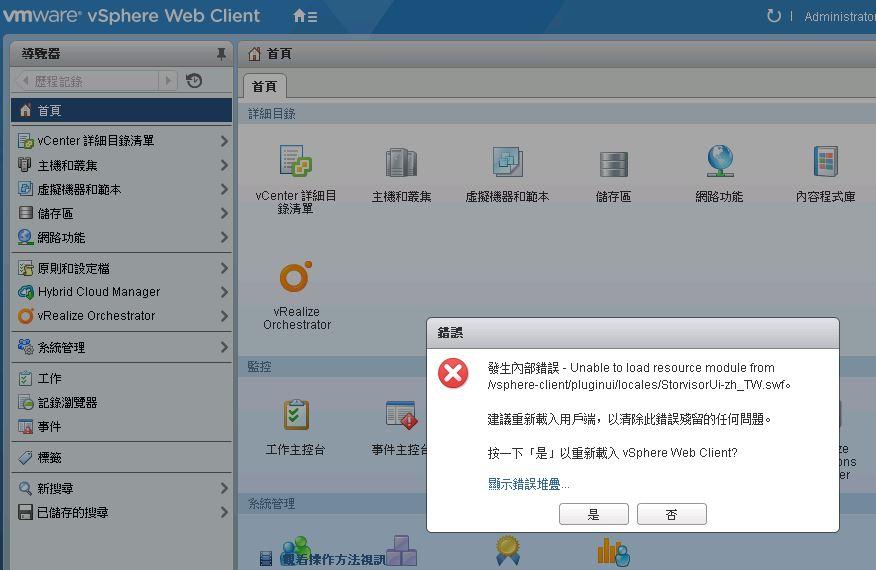 Solved: Cisco HX system Login vSphere Web Clien    - Cisco