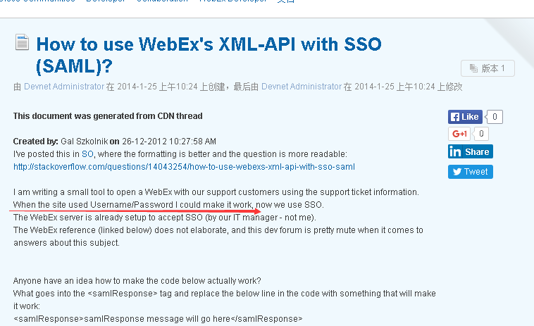 Solved: How to find Site id and partner id in f    - Cisco