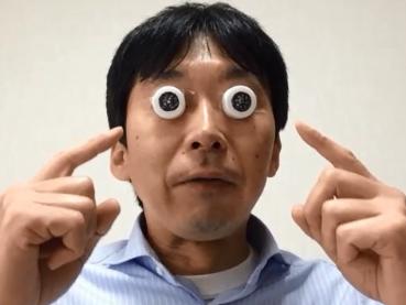 Koji Yokoe