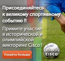 CSC-Olympics-213x200_V2_russian.png