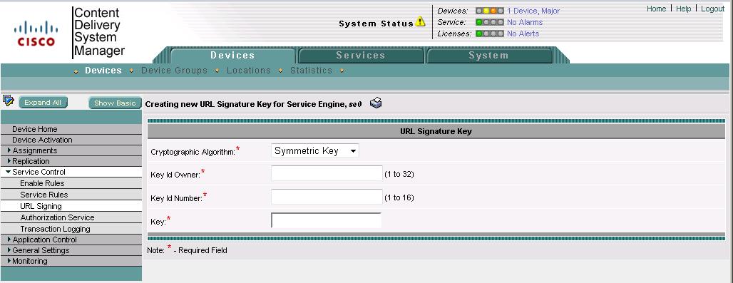 URLsigning_key設定_CDSM.png