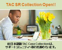 TAC_SRC_Banner1.jpg