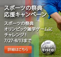 CSC-Olympics-213x200_V3_japanese.png