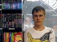 Igor Tiunov