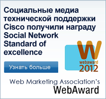 WebMarketing_award-2012_Social_russian.png