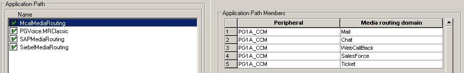 ApplicationPathList.JPG