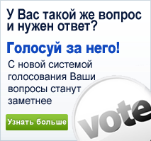 VOTE-Banner-213x200_v2_RUSSIAN.png