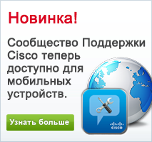 Mobility-AD_July2013_RUSSIAN.png
