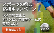 CSC-Olympics-188x115_Japanese.png