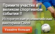 CSC-Olympics-188x115_RUSSIAN.png