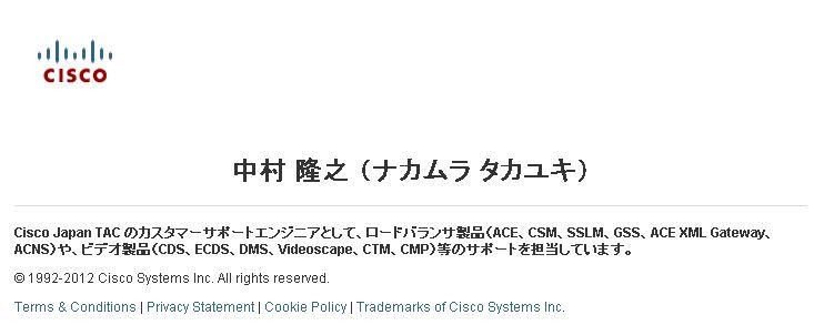 tanakamu_bio_image.jpg