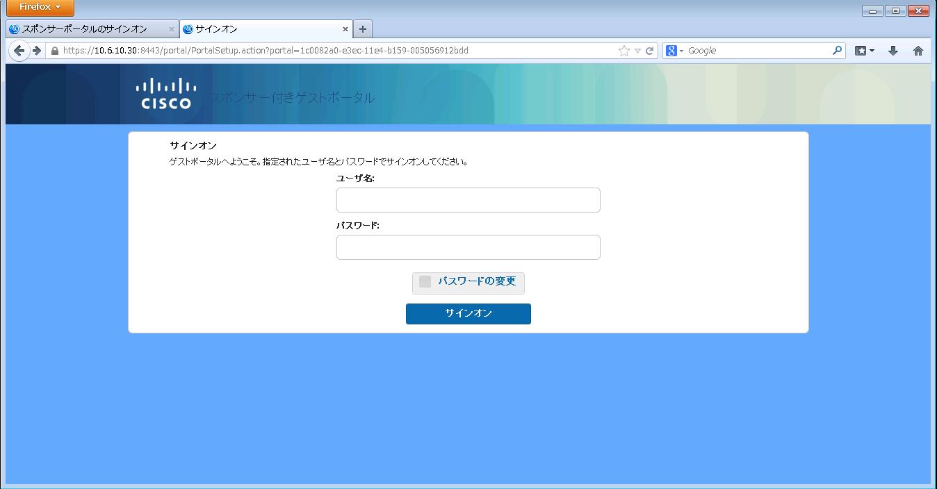 ISE 1.3 Guest Portal
