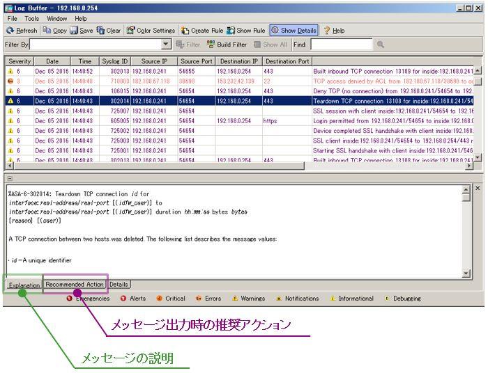 asa-logging-04.jpg