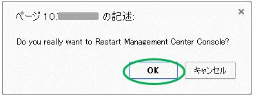 fp-fmc-reload-04.jpg