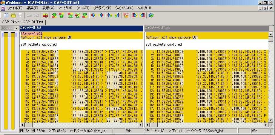 Packetcaptures-DF-01