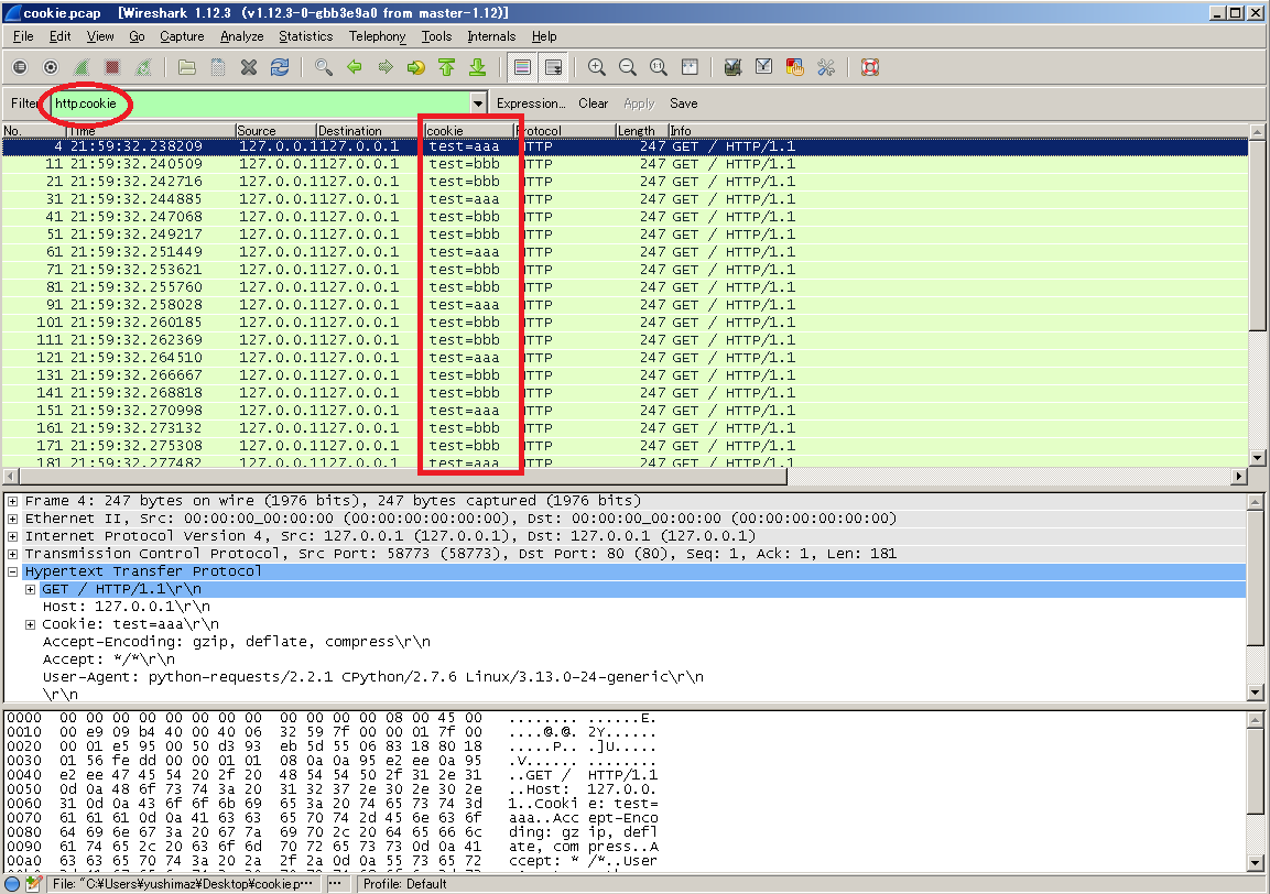 wireshark08