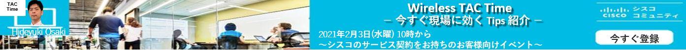 TopBanner_2021.2_ver.7.JPG