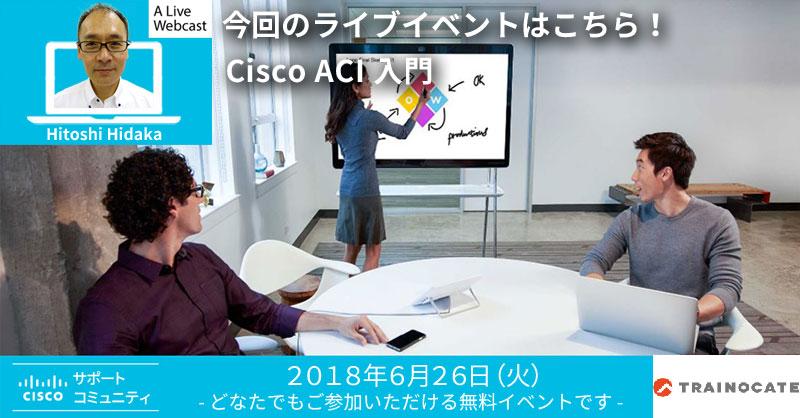 Webcast-ACI2.jpg