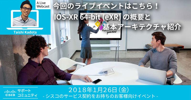 Webcast-eXR.jpg