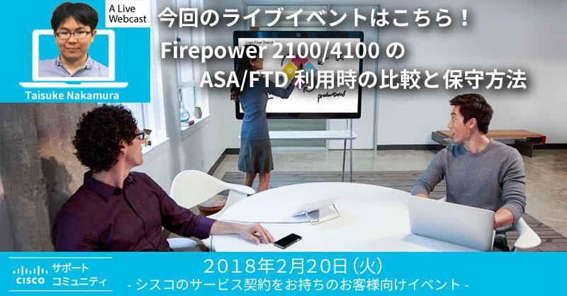 Webcast-Firepower2.jpg