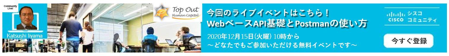 Dec.2020_TopBanner.JPG