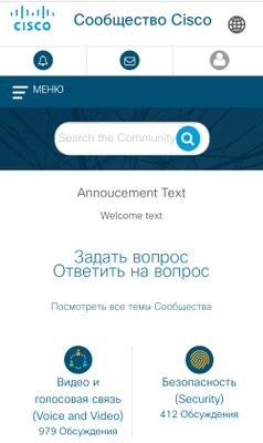 mobile-russian.png
