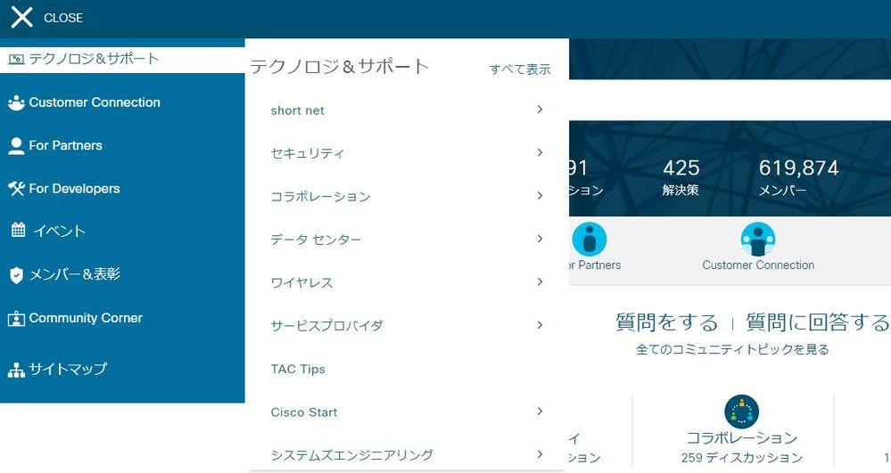 menu-jp-dev3.JPG