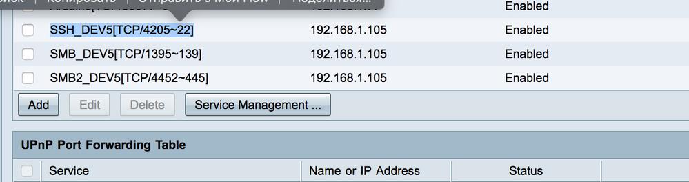 SSH Port Forwarding RV320 - Cisco Community