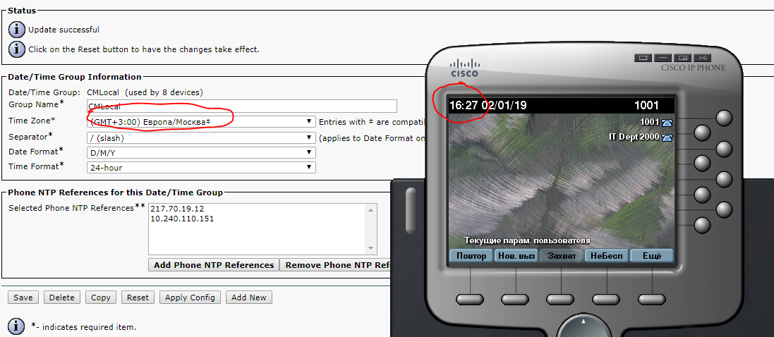 IP Communicator shows wrong time - Cisco Community
