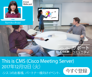 Webcast-This is CMS