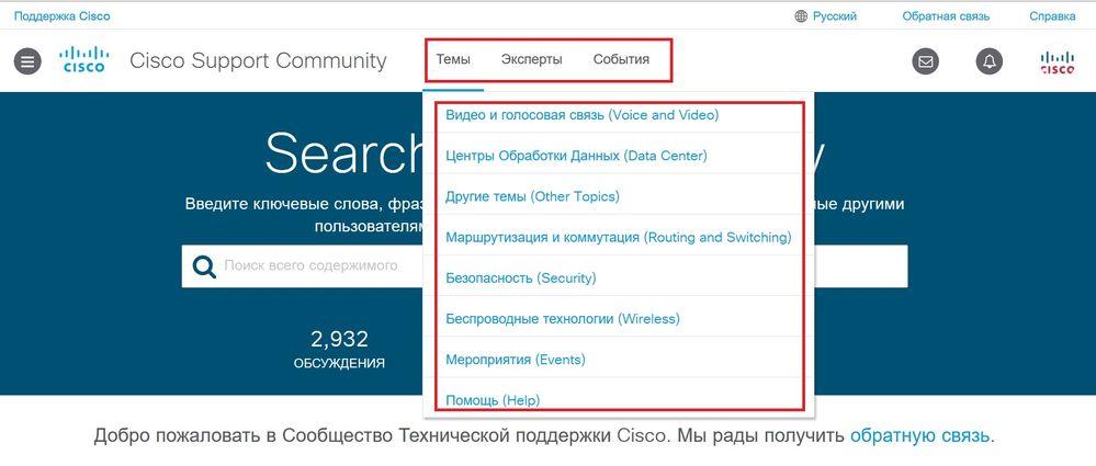 CSC_topics.jpg