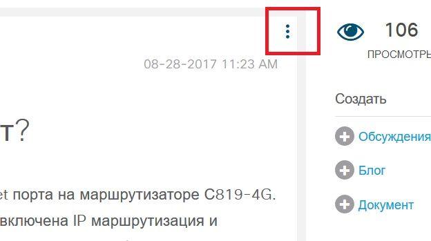 discussion_option.jpg