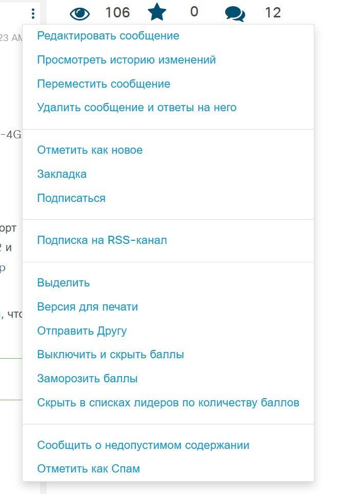 discussion_option2.jpg